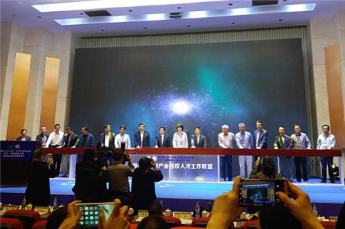 我校加入中国集成电路百校人才工作联盟_天津理工大学